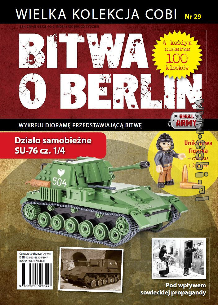 SU-76 (1/4) - Battle of Berlin No. 29