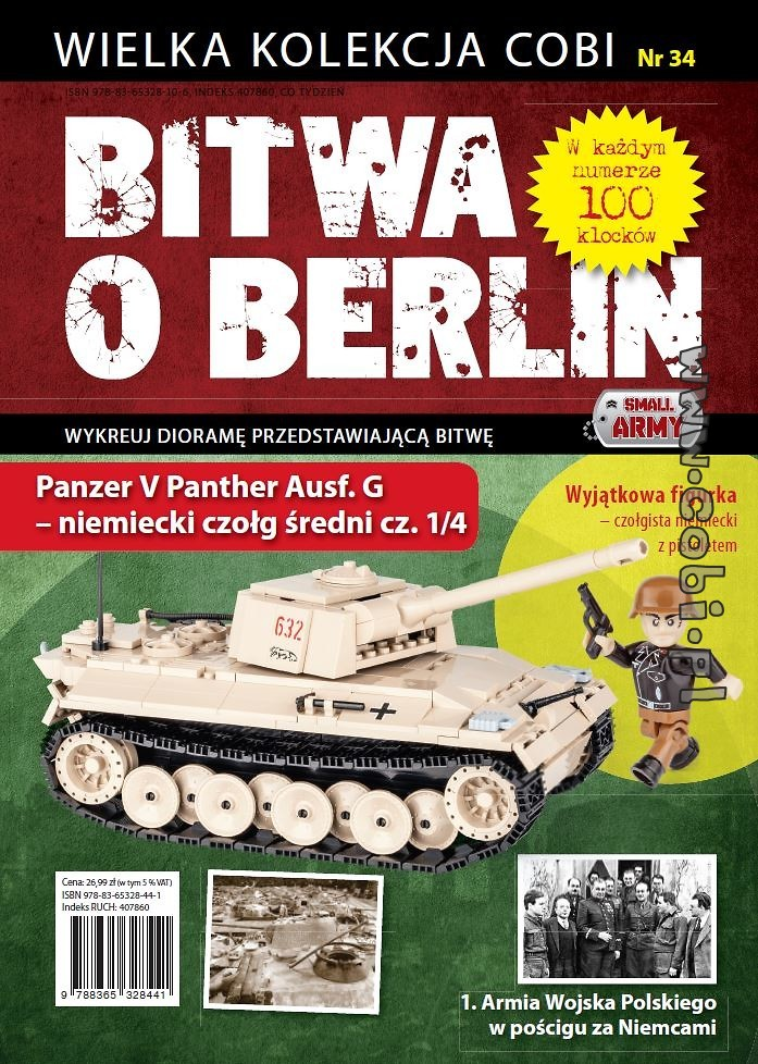Panzer V Panther Ausf. G (1/4) - Battle of Berlin No. 34